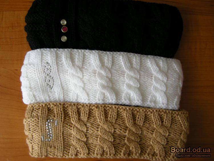 схемы вязания повязки на