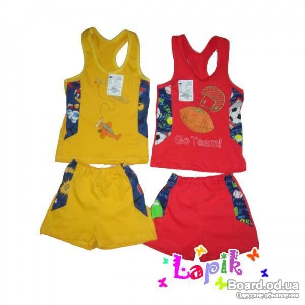 Детская Одежда Интернет Магазин Киев