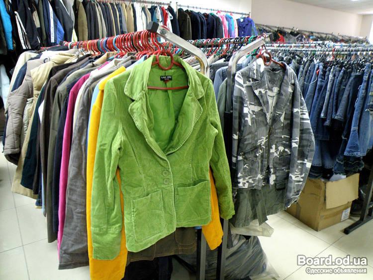 Оптом И В Розницу Женская Одежда Метро Курская В Москве