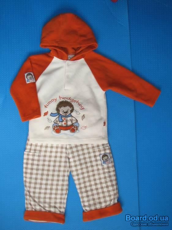 Дешевая Детская Одежда Почтой С Доставкой