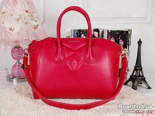 Выгодно продать сумку Dior/Диор на luxxycom