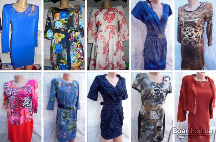 Турецкая Дешевая Одежда Доставка