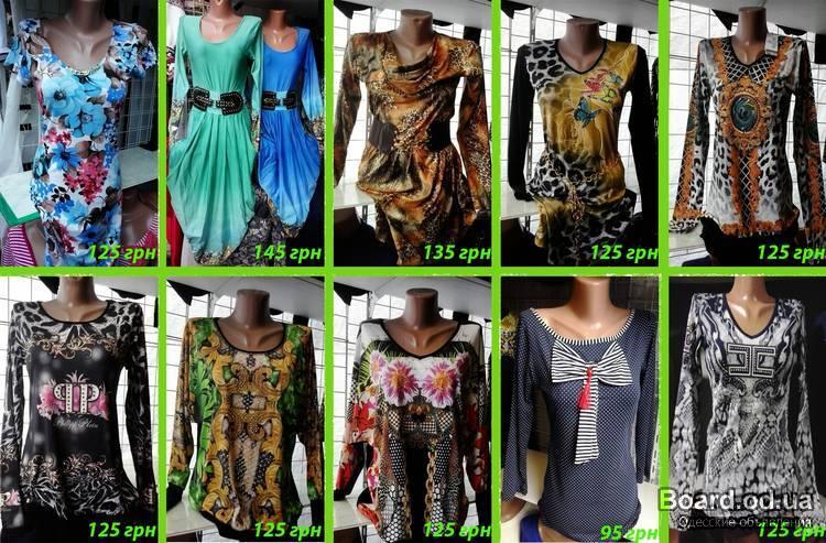 Модная одежда из турции интернет