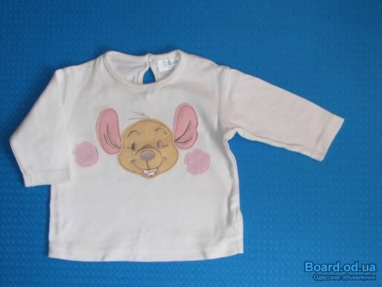 Детская Одежда Очень Дешево С Доставкой
