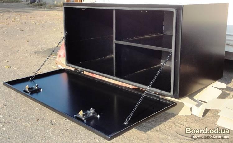 Инструментальный ящик для грузовых автомобилей своими руками