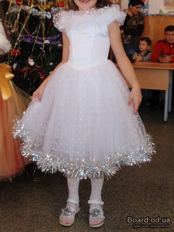 Платье Снежинки Для Новогоднего Утренника Купить