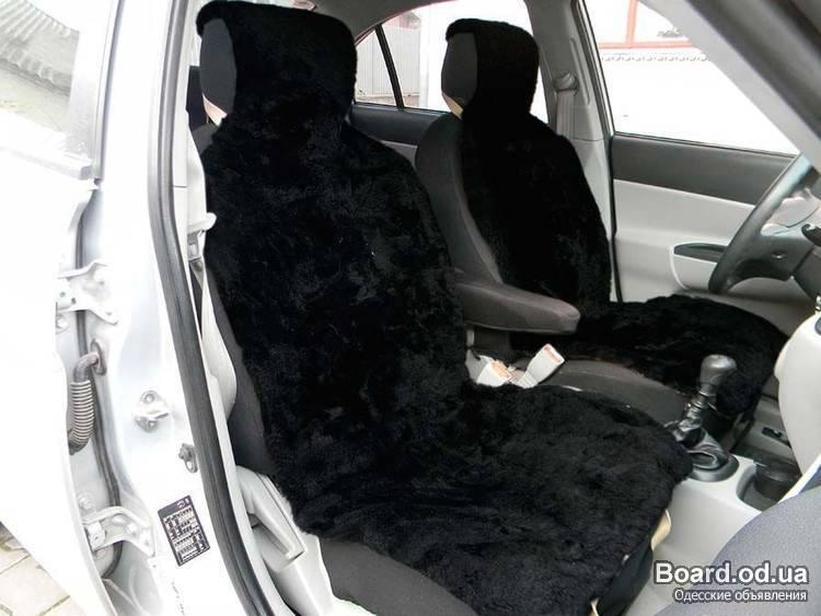 Меховые накидки на авто своими руками 91