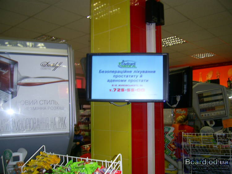 reklama-na-monitorah-v-biznes-tsentrah