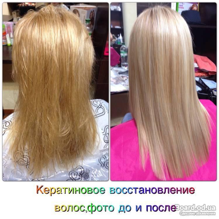 Кератиновое выпрямление волос в домашних условиях рецепты 80