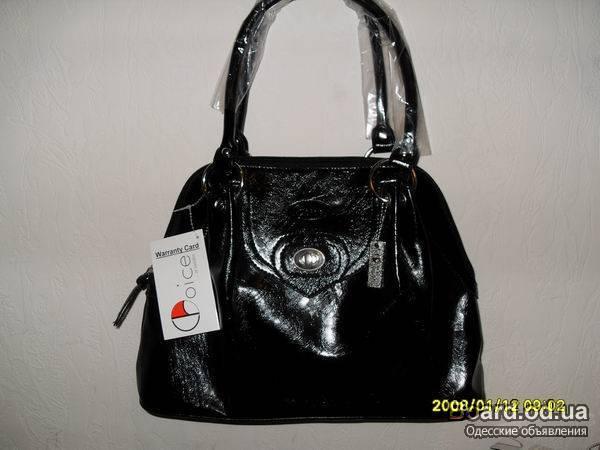 фото: Брендовые женские сумки Hermes, LV.