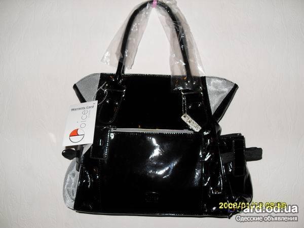 Сумка bebecar: сумка мужская top power, вязаные сумки клуб осинка.