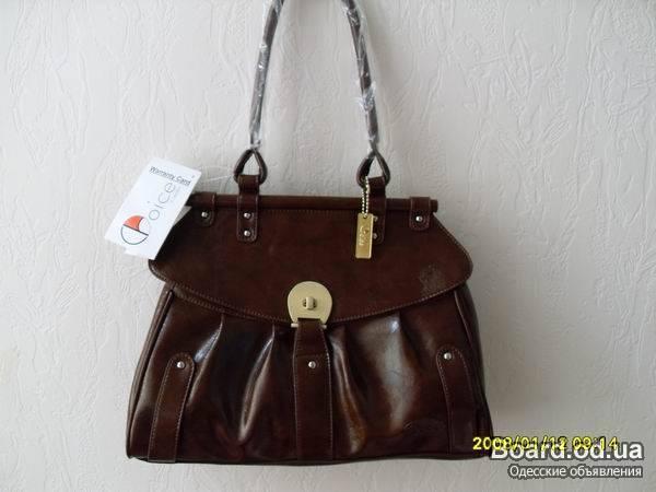 Женские сумки от бренда CHOICE под реализацию.