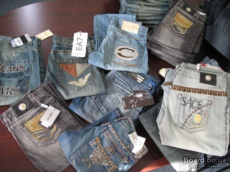 Качественные Подделки Брендовой Одежды Купить