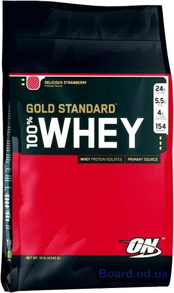 Optimum Nutrition, 100% сыворотка, золотой стандарт