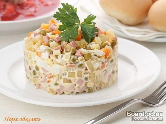 Кулинария с фотографиями салаты#s=mailru