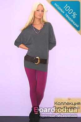 Молодежная Женская Одежда Из Турции