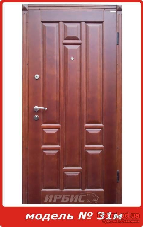 заказать дверь железную в чехове