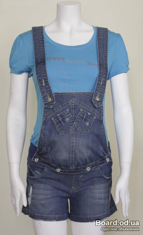 Комбинезон для беременных джинсовый с шортами 98