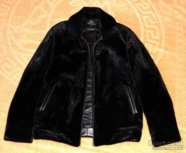 Куртка С Пони Мужская Купить