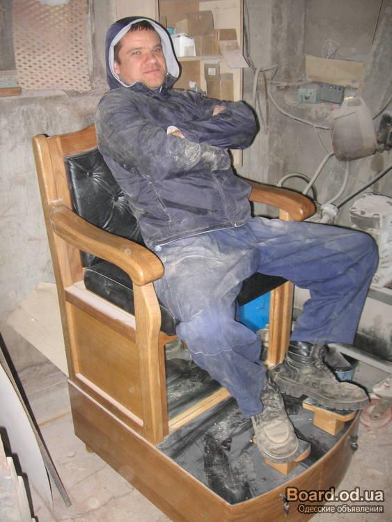 Кресло для чистки обуви своими руками 40